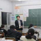 『公開授業実施中』の画像