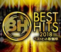 【欅坂46】ベストヒット歌謡祭「他の坂道グループももしかしたら」ってあるけど…?