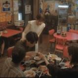 『【gifあり】ええっっっ!!??西野七瀬さん、ゆ、揺れてる・・・【アンサング・シンデレラ】』の画像