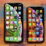 『【AAPL】iPhone自体のサブスクリプション・サービスが始まる可能性。日本での販売低下を防ぐ秘密兵器となり得るか。』の画像