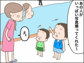 親と子どもと『性教育』⑩ 【完結】