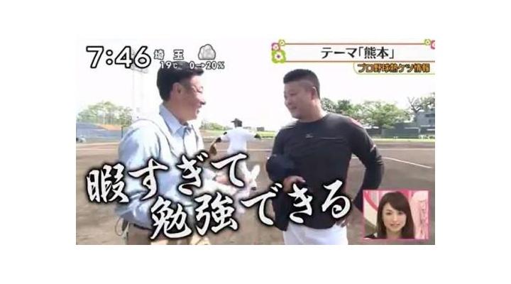 【謎】村田修一さんは何故「ヒマー!」と言ってしまったのか