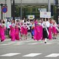 2014年横浜開港記念みなと祭国際仮装行列第62回ザよこはまパレード その96(神奈川朝鮮中・高級学校)