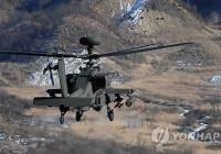 【韓国軍】「アパッチ」級 大型攻撃ヘリを国外購入へ=掃海ヘリは「マリンオン」を基に国内開発