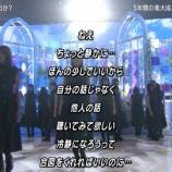 『【Mステ】異例の歌詞がスクロール!?欅坂46『誰がその鐘を鳴らすのか?』披露!!!キャプチャまとめ!!!』の画像