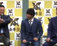 【朗報】12/22 金本塾の評判が良い!!