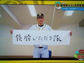 【速報】阪神、ビシエドを調査