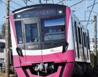 『月刊とれいん No.542 2020年2月号』の画像