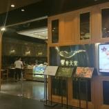 『響食天堂 牡蠣!寿司!肉!台北で評判の豪華ビュッフェレストラン』の画像