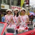 2014年 第64回湘南ひらつか 七夕まつり その61(織り姫と県警音楽隊パレード)の15