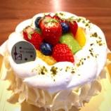 『最後の誕生日ケーキ』の画像