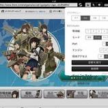 『艦これ、刀剣乱舞とうらぶをiPhone/iPad/Android/スマホでプレイする方法 【刀剣乱舞まとめ・wiki 】』の画像
