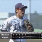 12球団 ファーム規定野手ルーキーOPSランキングwwww