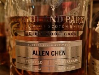 ハイランドパーク ヴァイキングソウルカスク 2019 For Allen Chen 55.6%