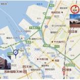 『【福岡】校外学習 電車の乗り方』の画像