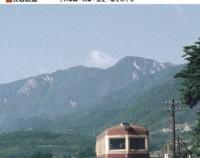 『Rail No.84 10月20日(土)発売』の画像