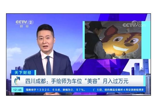 【悲報】中国、もうやりたい放題wwwwwww
