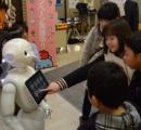 人型ロボット「ペッパー」青森銀行に導入されるも津軽弁分かるか不安