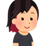 『【画像】髪に赤色のメッシュいれてる女の子wwwww』の画像