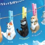 洗濯された動物たちがガチャフィギュアになった!「洗濯日和 ~キレイになるって気持ちいい~」