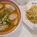 『千葉県の新型コロナ情報【2021年5月17日】1テーブル1家族で❗フードコートのルール』の画像