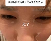 【悲報】本田翼さん、インスタにとんでもない画像をアップしてしまうwwwwwwwww