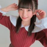 『[ノイミー] FC会員 メンバーブログ 永田詩央里『かけあしブログです。』を更新…』の画像