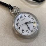 『懐中時計のお修理も、時計のkoyoで!』の画像