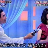 『山崎夕貴アナの鼻栓をしても鼻声にならないとんねるずムダベストテンが放送事故www【動画】』の画像