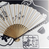 『吉田類さんのサイン』の画像