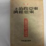 決戦憲法関ヶ原歴史編のblog