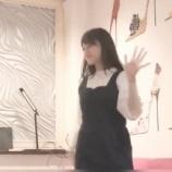 『[イコラブ] 諸橋沙夏「なつかしいの出てきたよ、うしろをどけどけとくる舞香も面白いし、ニコニコ瞳も愛おしいね。」』の画像