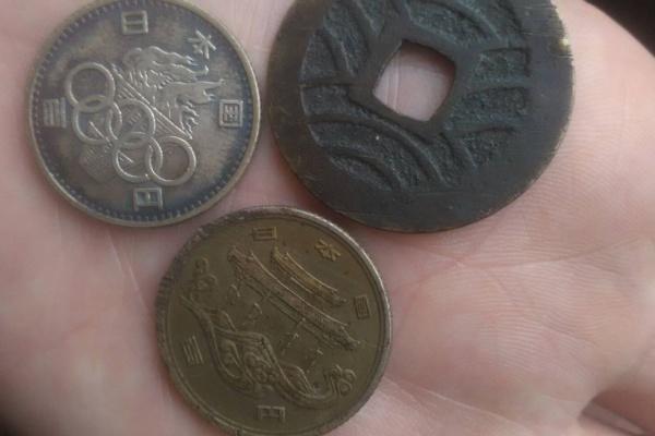 昭和 38 年 50 円 玉 価値