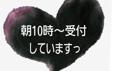 『✨菊水ルーム✨木曜日のセラピスト』の画像