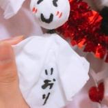 『[イコラブ] 山本杏奈「てるてるいおり&てるてるつん🐍💗」野音まで2日【=LOVE(イコールラブ)】』の画像