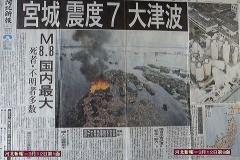 【震災】東日本大震災から4年、遺族代表の当時15歳JCの言葉が重い