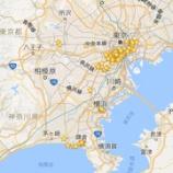 『旅の記録:東京鎌倉2泊3日の旅〜1日目〜』の画像