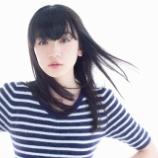『【彼女】ジャニーズ伊野尾慧が4股!?永野芽郁との密着画像流出wwwwww』の画像
