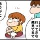 産後の感情
