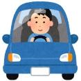 【急募】車を人から借りて返す場合のマナーってある?