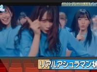 【日向坂46】KAWADAさん、撮影中はドーナツを盗まないで・・・。