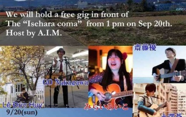 『[#liveinfo]9/20いせはらCOMA フリーライブ♬』の画像