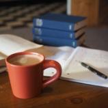『試験勉強のモチベーション維持方法』の画像