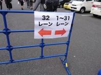 【欅坂46】何で今泉佑唯だけ隔離されてるんだ...?(画像あり)