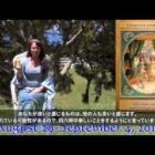 『【 ドリーン・バーチューのウィークリー・オラクルカード・リーディング 】』の画像