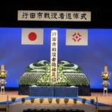 『【新着情報】行田市戦没者追悼式、ヨコカワにて設営』の画像