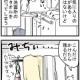 【育児漫画319】ナナオ、タオル奪取