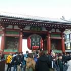 『浅草寺に行ってきたでござるッ!』の画像