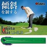 『最新のゴルフ練習器具はコレだ!【ゴルファー必見】自宅ゴルフで気軽に上達! 【ゴルフまとめ・ゴルフクラブ シャフト 】』の画像