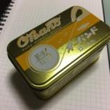 『あの「オーバンド」のブリキ缶に、ゴールド缶が登場しました。』の画像